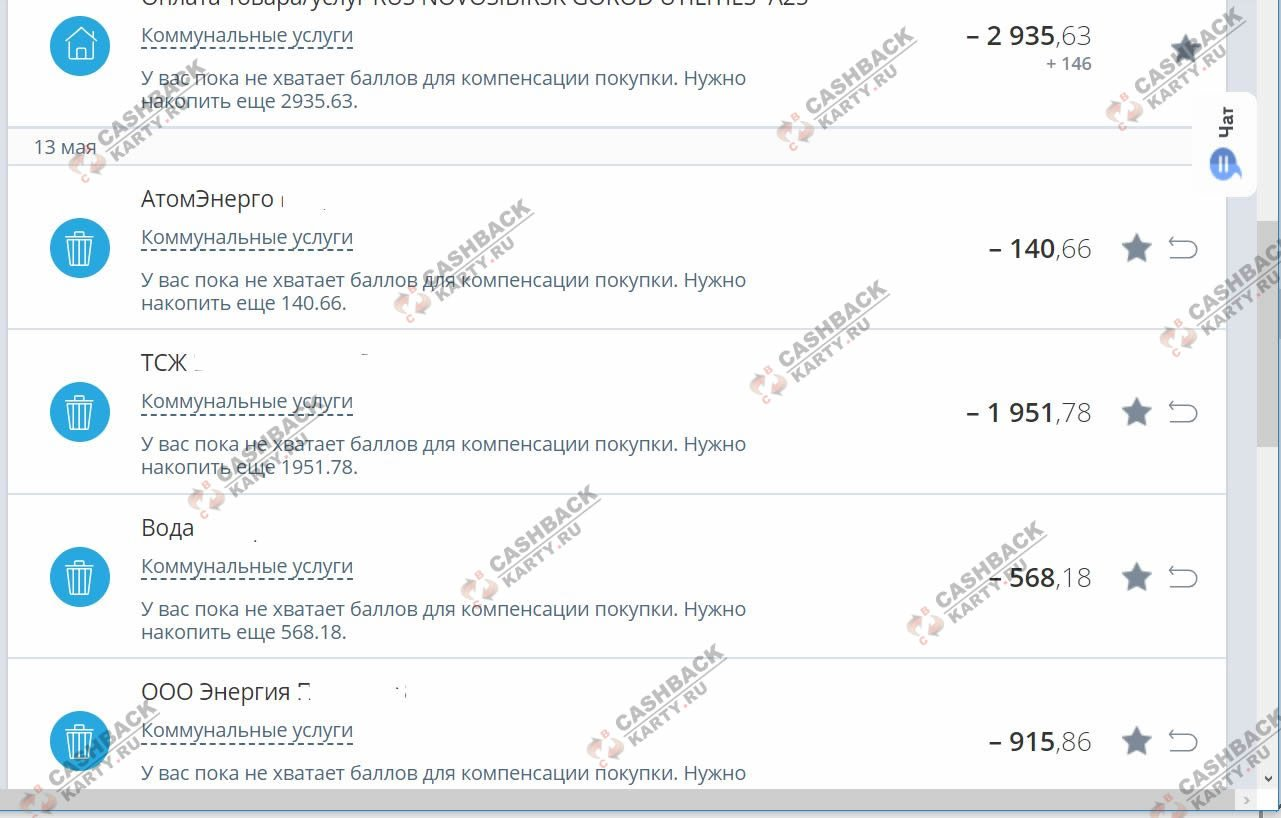взять деньги в кредит онлайн на долгий срок в казахстане