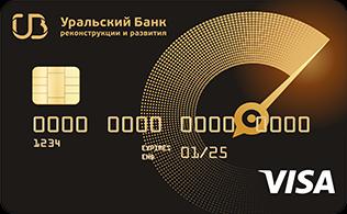 Кредитная карта плюсов кредит европа банк