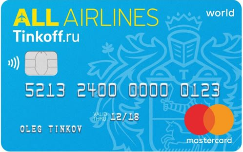 2% кэшбек милями (Tinkoff All Airlines) за ЖКХ