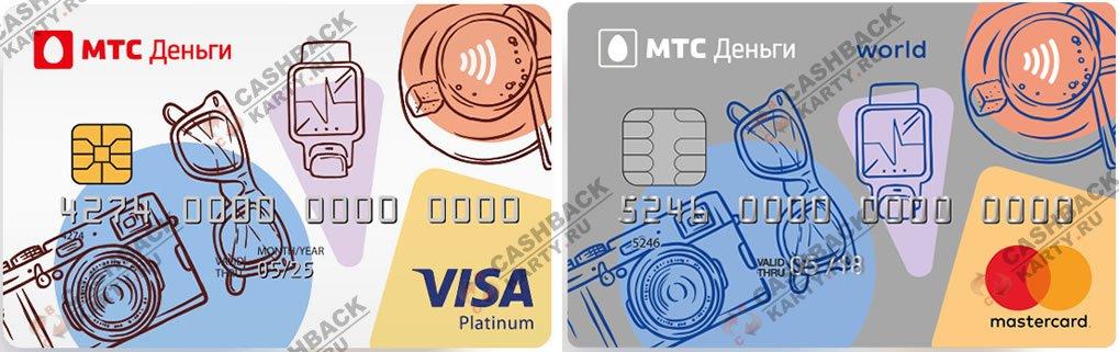 почта банки кредитная карта европа банк