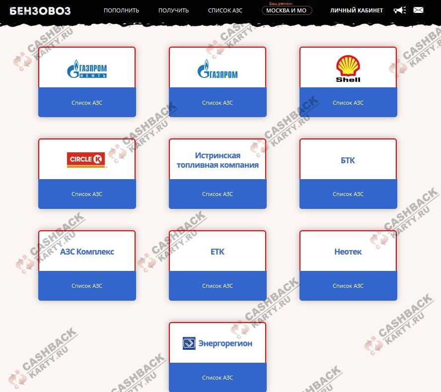 Магазины партнеры карты хоум кредит свобода в таганроге